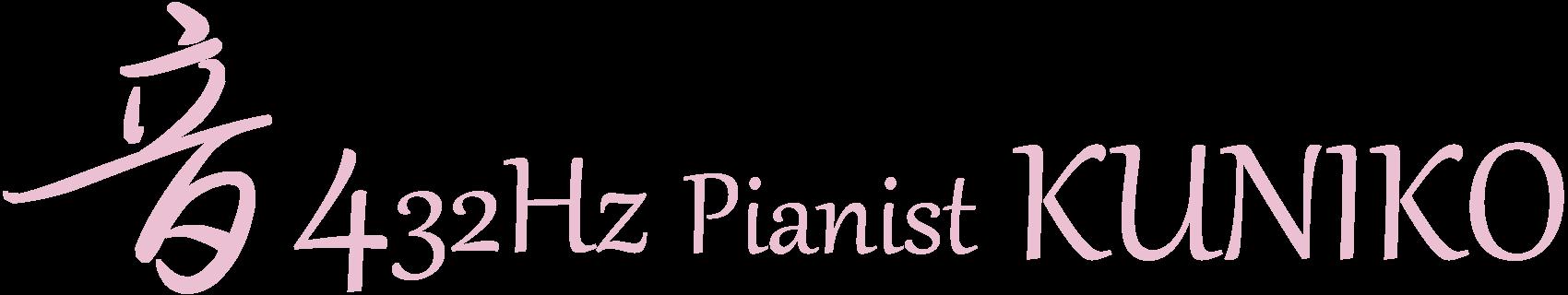 432Hz Pianist KUNIKO